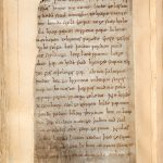 Sample text from Beowulf original